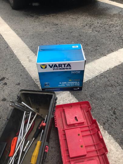 瓦尔塔 免维护汽车蓄电池(电瓶)1小时急速上门安装服务 急速达 仅限指定区域和时间段 晒单图