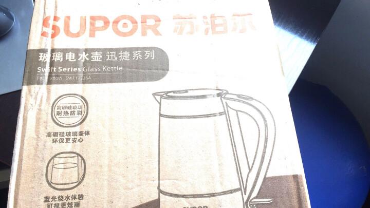 苏泊尔(SUPOR)玻璃电水壶热水壶高硼硅玻璃电热水壶 1.7L烧水壶 SWF17E26A 晒单图