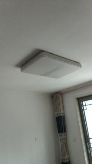 雷士(NVC)LED无极调光吸顶灯 客厅大灯遥控调光调色简约灯具灯饰 三室两厅套装 晒单图