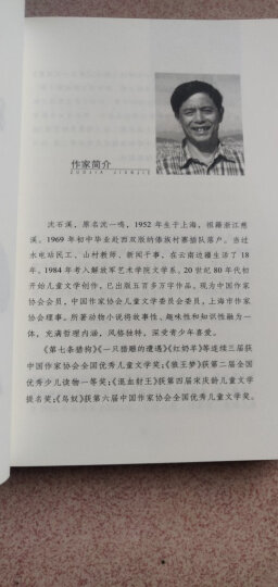 百年百部系列:一百个中国孩子的梦 董宏猷梦幻体小说,教育部基础阅读推荐书目 晒单图