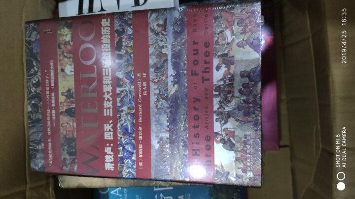 甲骨文丛书:地中海史诗三部曲之二:海洋帝国·地中海大决战 晒单图
