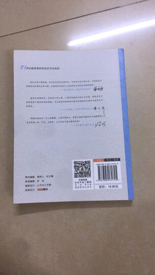中华上下五千年(彩绘注音版)/素质版·小学语文新课标必读丛书,智慧熊图书 晒单图
