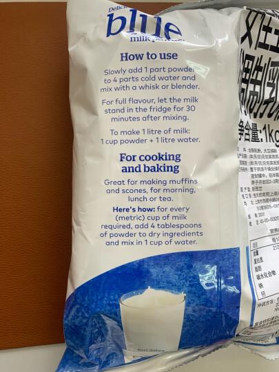 新西兰原装进口 安佳(Anchor)全脂乳粉 成人全脂奶粉 调制乳粉 1KG袋装 晒单图