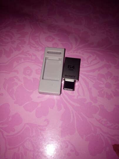 索尼(SONY) 8GB U盘 USB3.0 精致系列 车载U盘 蓝色 读速100MB/s 独立防尘盖设计优盘 晒单图