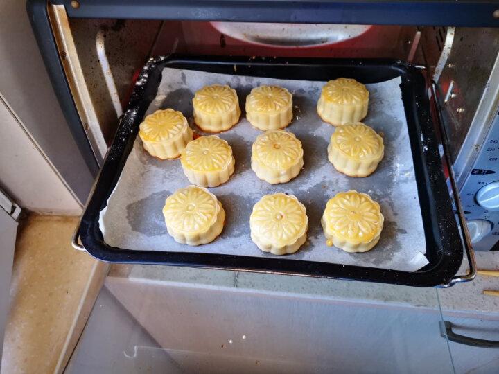 展艺 烘焙原料 红豆沙馅料粽子月饼馅 500g 晒单图