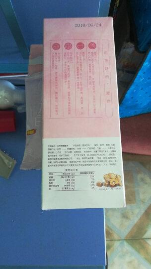 满199减120  好想你 红枣黑糖姜茶200g礼盒装共10袋 速溶姜茶 姨妈茶 老姜茶 送女友礼物 晒单图