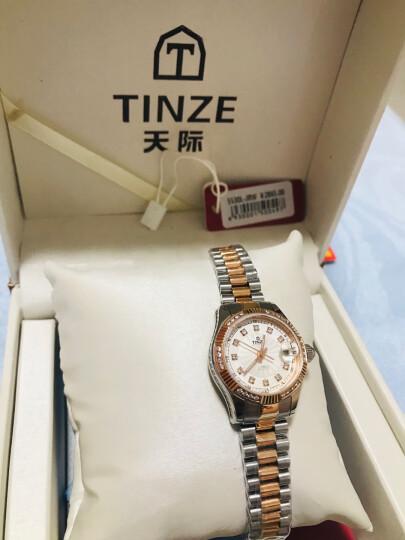 天际(TINZE)女士手表 全自动机械女表 镶水钻表盘玫瑰金女式表5530 玫瑰金白面 晒单图
