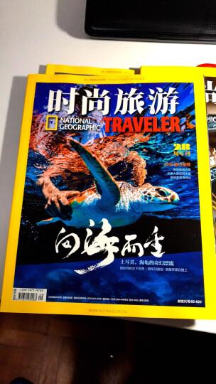 时尚旅游杂志2020年1/2/5月共3本打包 时尚地理旅行过期刊人文知识探索书籍 晒单图