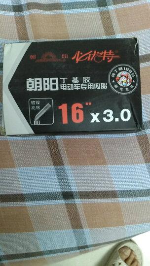朝阳电动车自行车内胎12/14/16/18/20/22/24X/2.125/2.5 朝阳16x3.0 弯嘴 晒单图
