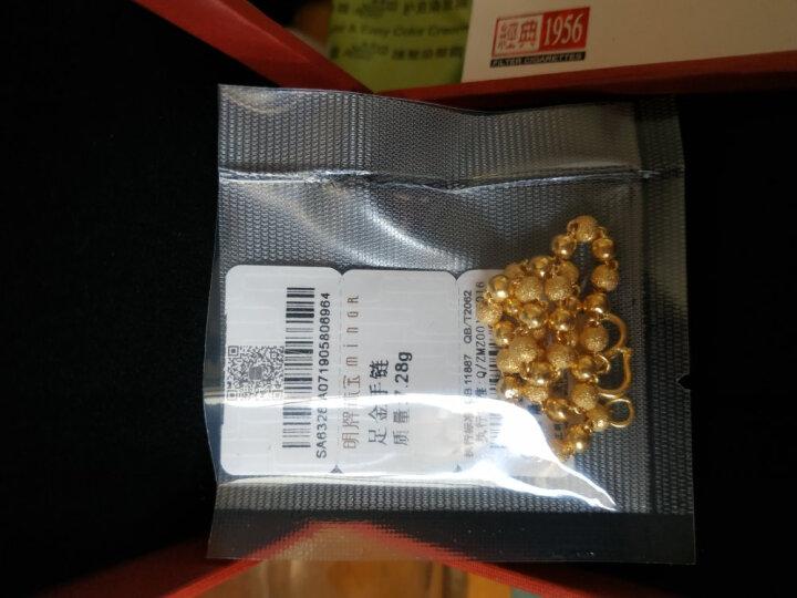 明牌珠宝 黄金手链 足金磨砂抛光相间圆珠转运珠手链送礼女AFK0005工费100 足金手链 约17厘米 约7.44克 晒单图