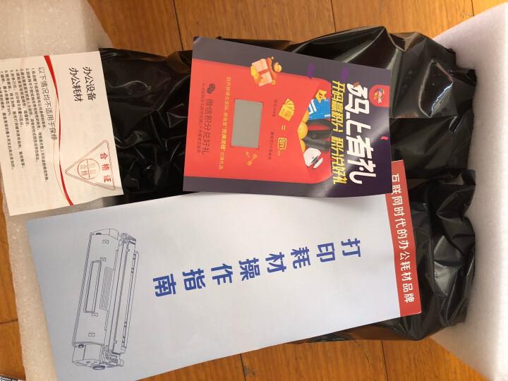 绘威CC388A 88A大容量硒鼓2支装打印机墨盒适用惠普HP 388a P1106 P1108 M126a M1136 M1213nf 1216nfh绘印版 晒单图
