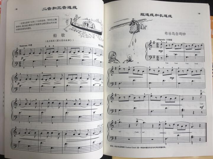 约翰·汤普森简易钢琴教程4(原版引进) 晒单图