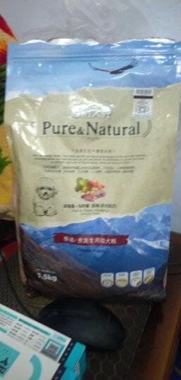 伯纳天纯Pure&Natural宠物狗粮泰迪/贵宾幼犬狗粮1.5kg  3月-12月龄 晒单图