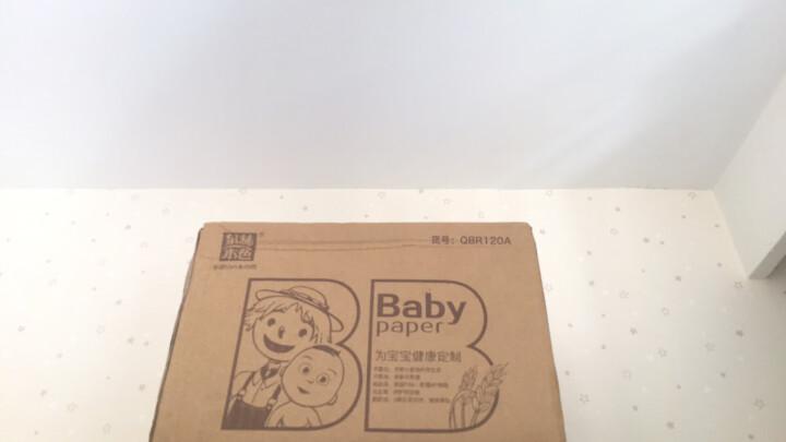 泉林本色 抽纸 baby专用本色面巾纸巾不漂白无刺激3层加厚压花90抽*4包 晒单图