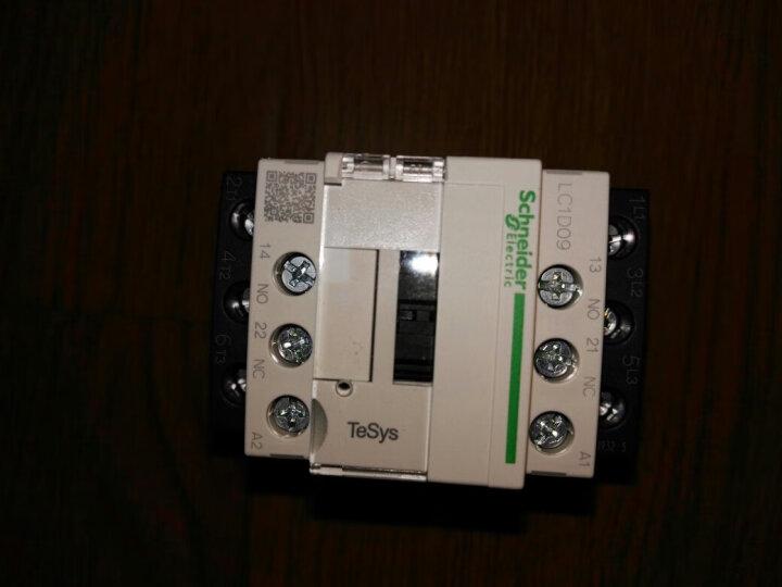 施耐德电气 TeSys LC1D国产 3P 9A 1NO+1NC 交流接触器 LC1D09M7C 220VAC 晒单图