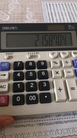 得力(deli)双电源电脑按键计算器 12位大屏横式桌面计算机 财务及银行人员适用 办公用品 白色2136 晒单图