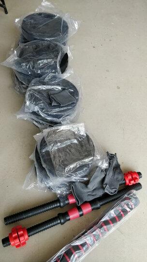 飞尔顿(FEIERDUN)哑铃男士杠铃组合可拆卸环保哑铃家用运动健身器材 30KG环保哑铃+泡棉连接杆 晒单图