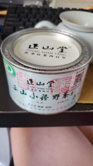 正山堂红茶 骏眉红 茶叶 武夷山桐木关特级正山小种100克罐 晒单图