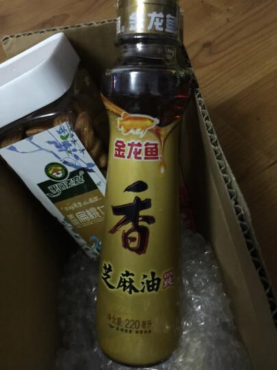 金龙鱼 食用油 凉拌调味烹饪火锅纯芝麻 香油 220ML 晒单图