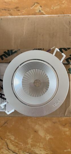 雷士(NVC) 雷士照明射灯 3/5瓦led天花灯 嵌入式牛眼灯全套 装饰灯 3W 砂银  (开孔尺寸7.5-8.5厘米) 暖白光 4000K 晒单图
