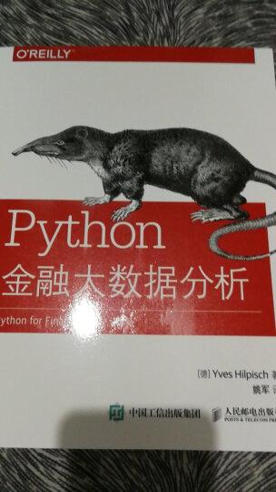 用Python写网络爬虫  晒单图