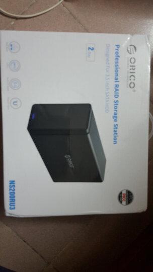奥睿科(ORICO)3.5英寸USB3.0磁盘阵列台式机硬盘存储RAID柜 支持16TB硬盘 双盘位磁吸式NS200RU3 晒单图