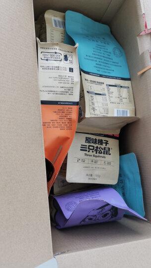 三只松鼠坚果礼盒14袋装2561g 送礼国蓝款零食大礼包每日坚果混合干果开心果团购礼物(新老包装混发) 晒单图