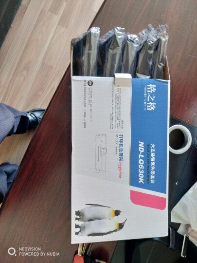 格之格 NA-S-LQ630K色带芯5支装适用爱普生LQ-610K 635K 730K 735K 80KF 615K LQ630K打印机色带芯 晒单图