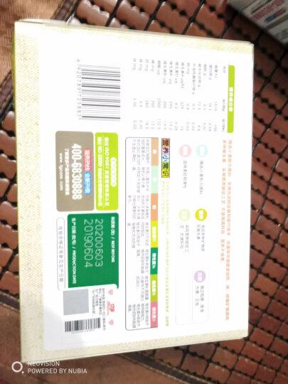 方广 婴幼儿辅食面 不加食盐 蛋黄胡萝卜 营养颗粒面 面体锁定营养 200g  (6个月以上婴幼儿童适用) 晒单图