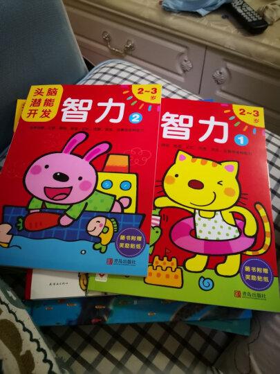暖房子华人原创绘本·中国民间童话系列(套装全8册) 晒单图