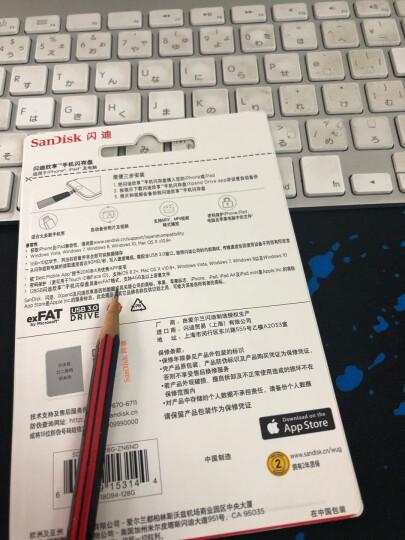 闪迪(SanDisk)128GB Lightning USB3.0 苹果U盘 iXpand欣享 蓝色 读速90MB/s 苹果MFI认证 手机电脑两用 晒单图