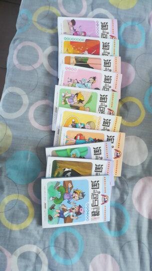 【领券拍下78元】第二季 淘气包马小跳 漫画版升级版系列 全套10册 7-14岁小学生课外书 晒单图