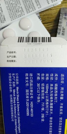 捷诺维 磷酸西格列汀片 100mg*14片 晒单图
