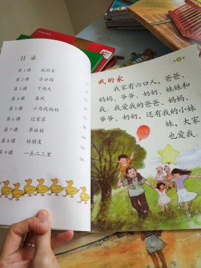 学前快读600字(全四册) 晒单图