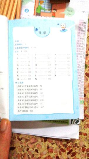 多功能新编字典 英汉汉英词典 汉语成语词典 同义词近义词反义词组词造句(插图版 套装共4册)新课标学生专用辞书工具书  开心辞书 晒单图