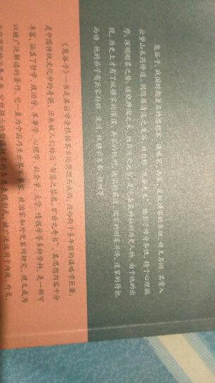 国学新读大讲堂:世说新语全书  晒单图