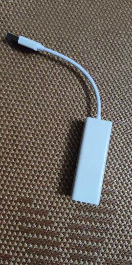 优越者USB分线器2.0 4口HUB扩展集线器 一拖四多接口转换器 0.8米2140WH 晒单图