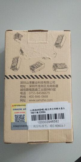 山泽(SAMZHE)超五类网络RJ45水晶头 CAT5e 8P8C网络接线头镀金进口环保塞钢材质 折不断 100个/盒SG-5100 晒单图