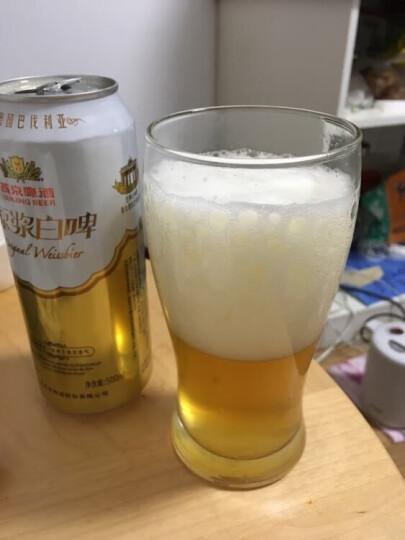 燕京啤酒 8度 party啤酒330ml*24听整箱装 口感清爽 晒单图