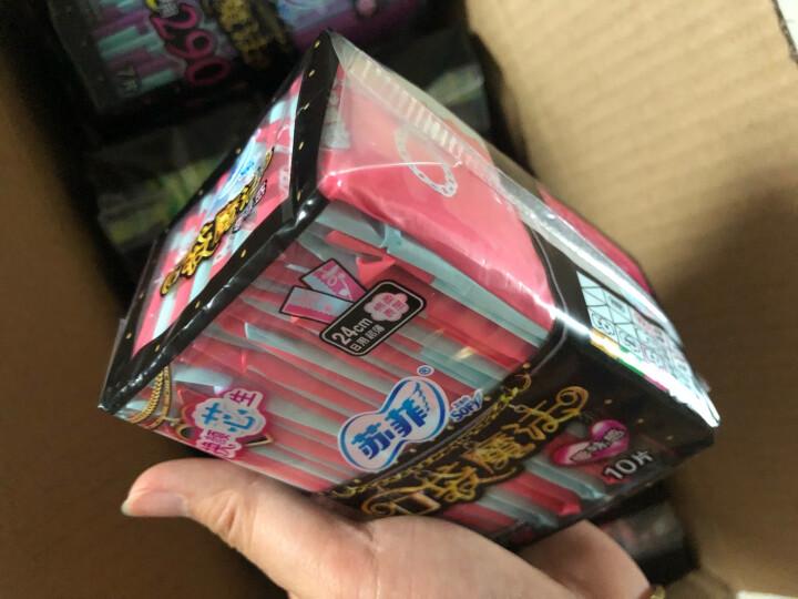 苏菲 Sofy 口袋魔法棉柔超薄日夜组合10包92片(零味感10片×6包+森呼吸9片×2包+夜用290 7片×2包)卫生巾套装 晒单图
