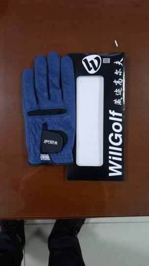 18TEE 高尔夫球手套 男士 深蓝色 夏季防滑透气布手套 25码 晒单图
