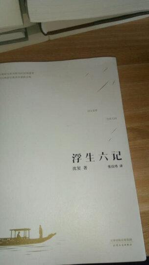 从你的全世界路过:摆渡人典藏版(限量签名本,先到先得) 晒单图