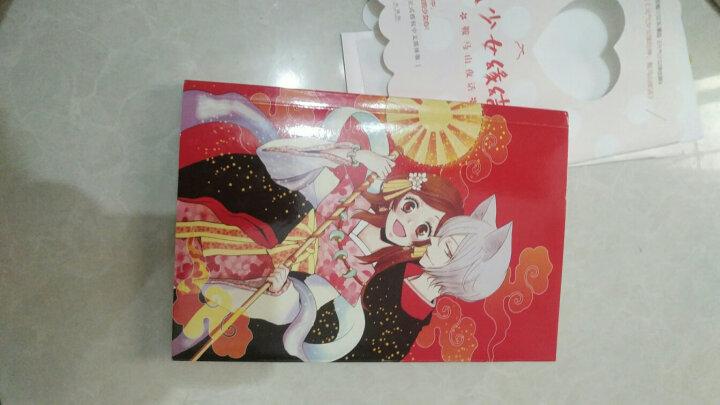 元气少女缘结神:鞍马山夜话(甜蜜少女系漫画官方中文纪念版首次上市!) 晒单图