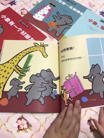 宝宝情绪管理图画书 坚定进取不气馁系列(套装共5册) 晒单图