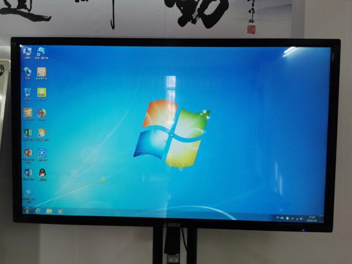 互视达(HUSHIDA)多媒体教学会议一体机触控触摸屏电子白板智能会议平板商业显示器C1系列 i3/4G/120G固态-防眩光 55英寸 晒单图