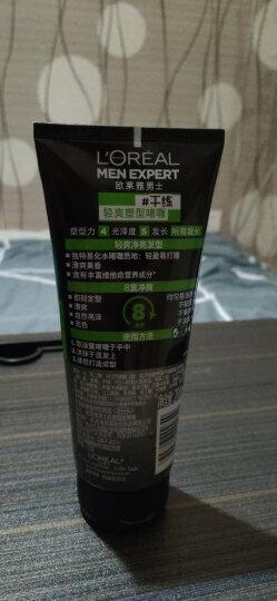 欧莱雅(LOREAL)男士哑光发泥(哑光造型发蜡发膏发胶 搭配定型喷雾干胶) 晒单图