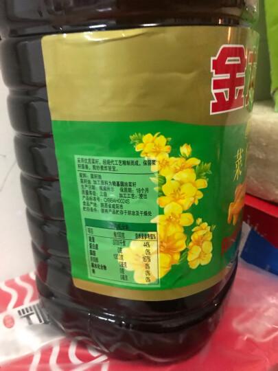 金龙鱼 食用油  醇香(纯香)菜籽油5L 晒单图