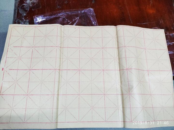 绍泽文化 毛边纸书法毛笔练习描红纸 初学颜体米格半生熟练习纸 四尺四开20张 晒单图