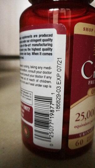 普丽普莱 葡萄籽精华复合胶囊 淡斑 美白 葡萄子葡萄粒 美国 保健 原装 进口 200粒 晒单图