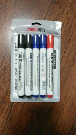 得力(deli)办公会议可擦易擦白板笔 10支/卡(7黑+2蓝+1红)33176 晒单图
